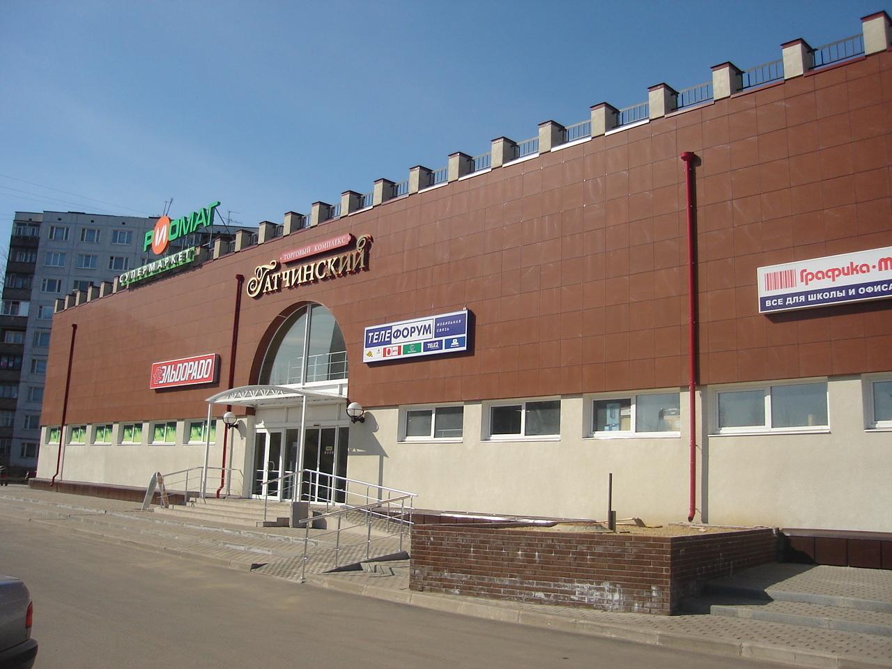 Гатчина г., Чехова ул., 23