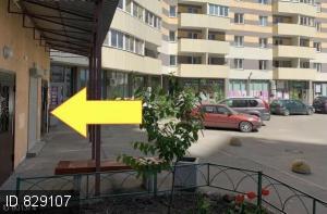 Шушары пос., Новгородский пр., 6а