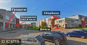 Лодейное Поле г., Гагарина ул., 8