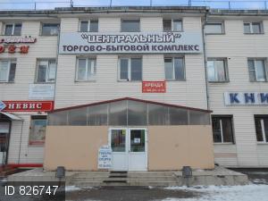 Отрадное г., Щурова ул., 3