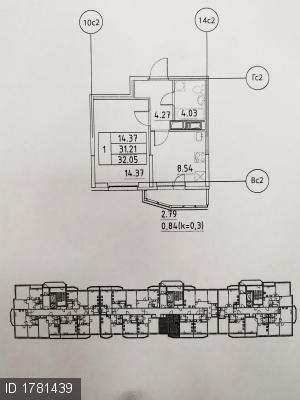 Комендантский пр., 61