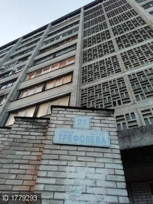 Трефолева ул., 27
